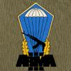 Bild des Benutzers Antagon